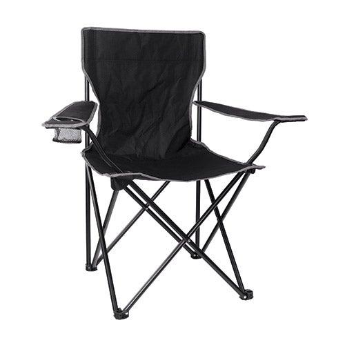 Leisure Arm Chair, Black